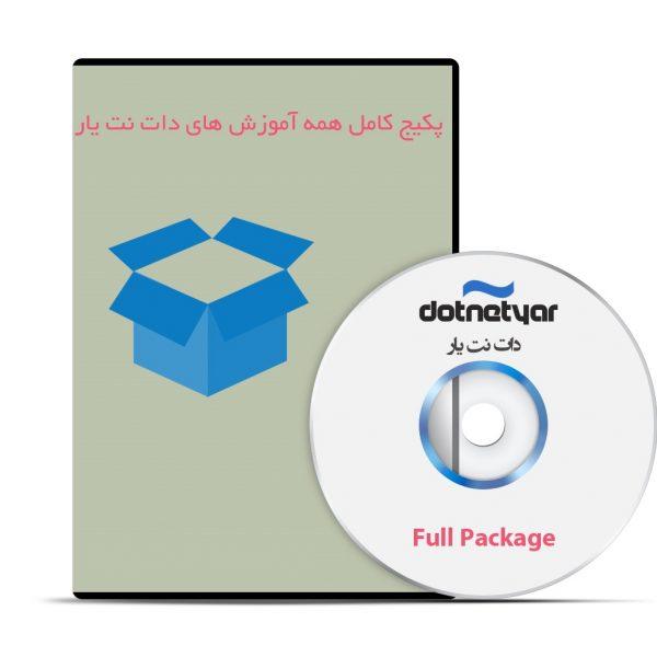 Full-Package