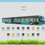 آموزش پروژه محور سی شارپ در قالب پروژه مدیریت پایانه مسافربری